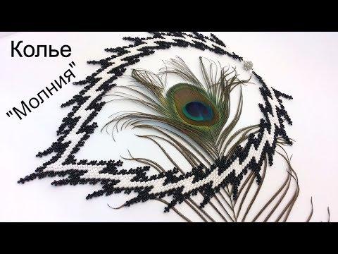DIY  Как сделать украшение, этнические бусы из шнура и бусин