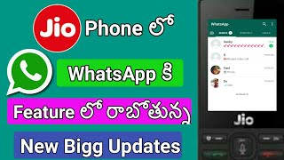Jio phone లో WhatsApp కి త్వరలో రాబోతున్న new features | jio phone Telugu WhatsApp new features