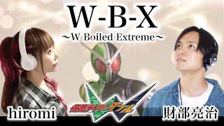 YouTube4周年記念❗️ リクエストが最も多かった【W-B-X ~W Boiled Extreme〜】を、財部亮治さんとコラボさせて頂きました   財部亮治さんのYouTubeはこちら  ♀️ ...