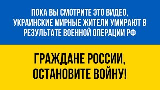 Filini - Звездец (Official Video)