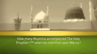 Holy Prophet (SAW)  Quiz  11