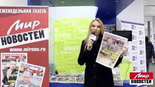 Певица Варвара: «Мир новостей» для фонда «Мир для всех»!