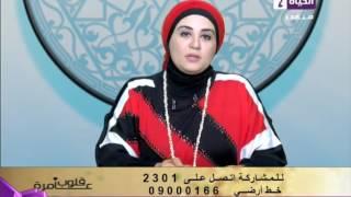 بالفيديو.. نادية عمارة تقدم نصائح مهمة قبل انطلاق شهر رمضان
