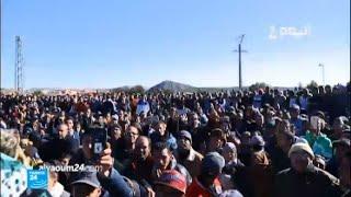 مظاهرات في مدينة جرادة المغربية إثر وفاة شقيقين في منجم للفحم