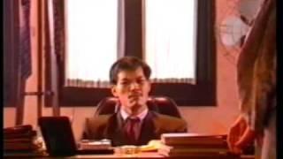 แจ้ ดนุพล - เทวดาเดินดิน คาราโอเกะ