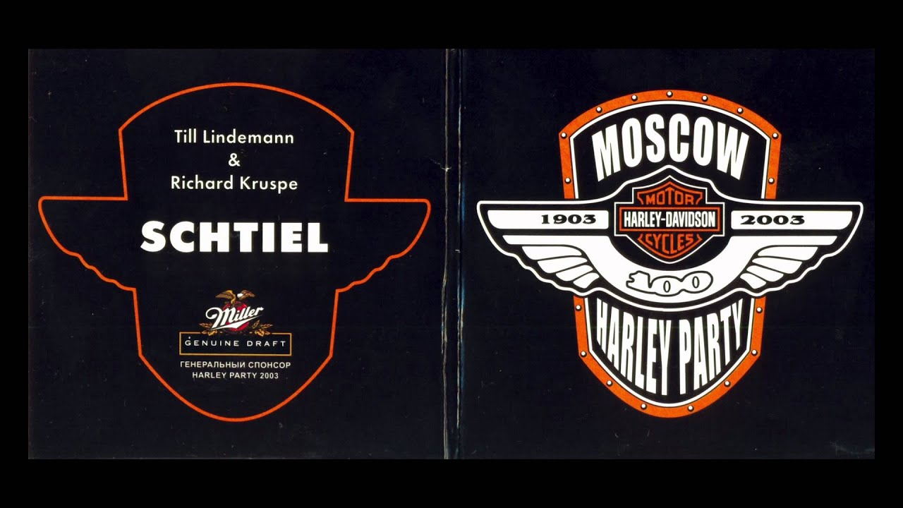 Tribute to harley-davidson : Музыка - Spaces.ru