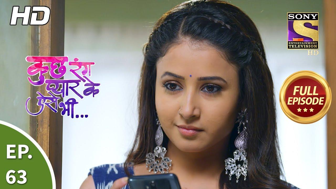 Download Kuch Rang Pyaar Ke Aise Bhi - कुछ रंग प्यार के ऐसे भी - Ep 63 - Full Episode - 6th Oct, 2021