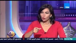 عسل أبيض - الكاتبة تمني النشار توضح أهداف كتابها