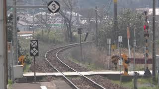 観光列車あめつち号が島根県西部に初登場です(^o^)