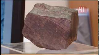 Метеоритная экспедиция УрФУ