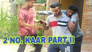 2 NO KAAR PART II FUNNY VIDEO