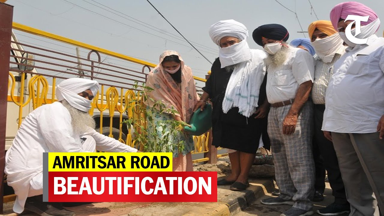 Drive to beautify road in Amritsar begins