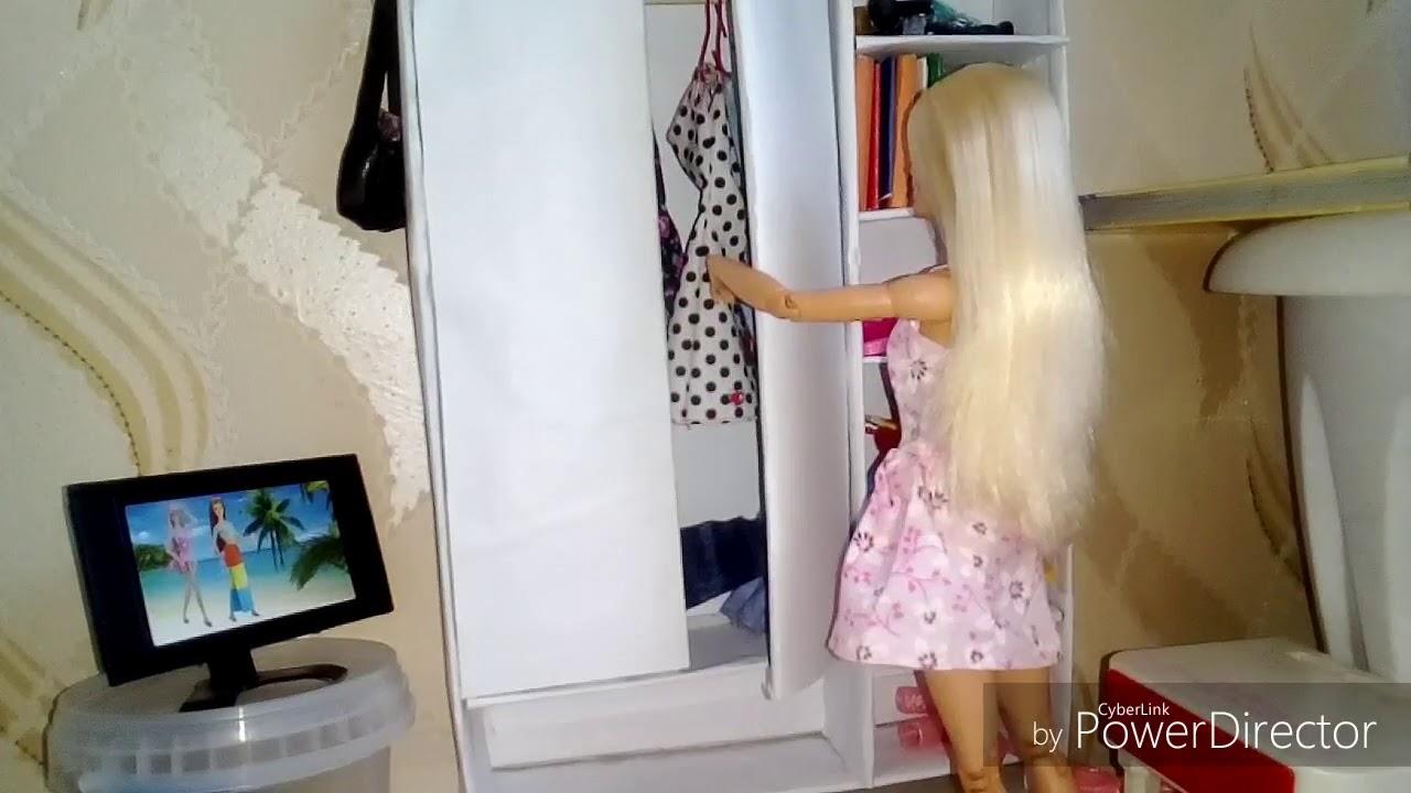 Знакомство Барби с Кеном .Утро Барби - YouTube