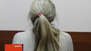 Решив обмануть закон, жительница Хакасии сама стала жертвой мошенников