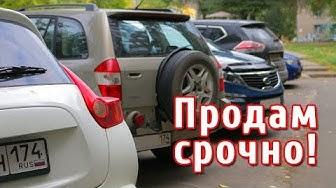 10 тысяч проблемных авто скоро выйдут на продажу