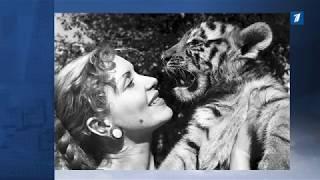 ПБК: Королева тигров: Маргарита Назарова