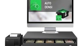 Обзор сервиса Autodengi! Автоматический просмотр рекламы с помощью программы!(Обзор сервиса Autodengi! Автоматический просмотр рекламы с помощью программы! Ссылка на сайт Autodengi - https://goo.gl/C3GnC9..., 2015-04-27T10:23:34.000Z)