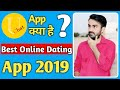 How To Use Uchat App | Uchat App Kaise Use Kare | Best Online Dating App 2019