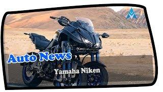 Download lagu HOT NEWS Yamaha Niken unveiled at the 2017 Tokyo Motor Show PriceSpec MP3