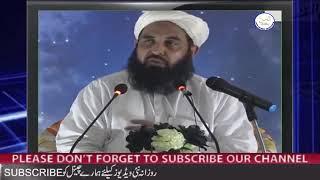 Ulma deoband hi ulma haq han  or Ahmad raza khan ka bohtan ki haqeqt by moulana ilyas ghouman  shb
