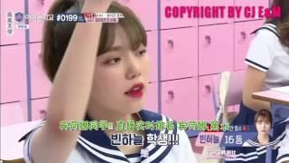 [中字]Idol School Ep2 賓荷娜上堂忍不住睡著了