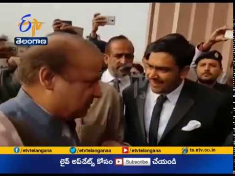 Pakistan SC Disqualifies Nawaz Sharif for Concealing Assets | Submitting Fake Testimony
