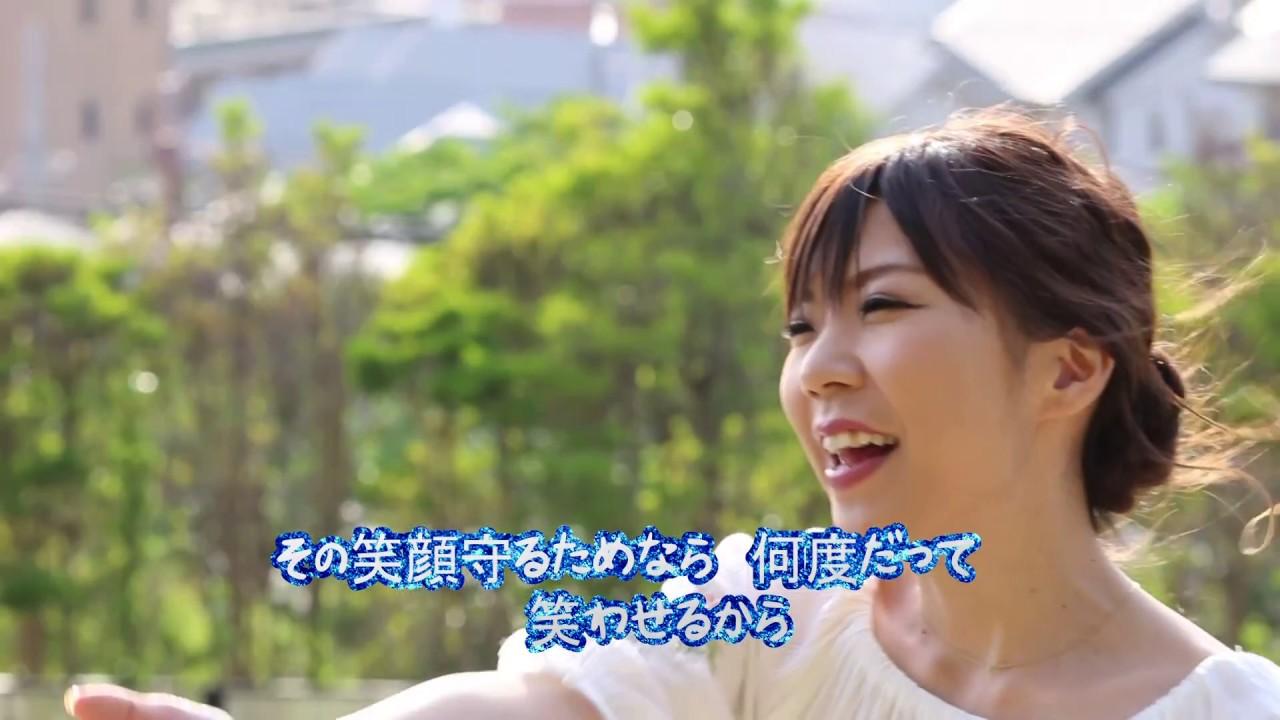 【PV】まぁいっか/miyo
