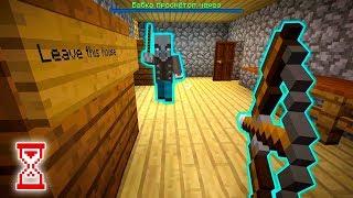Новая функция! Бабку можно усыпить с помощью арбалета   Minecraft Granny house