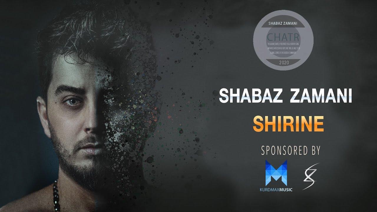 Shabaz Zamani - Shirine l شاباز زەمانی - شیرینێ
