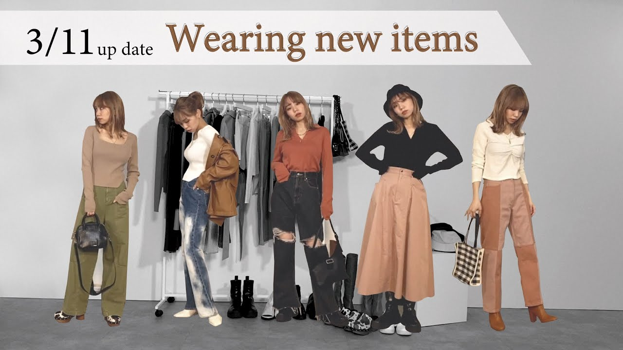 【LOOK BOOK】SPRING FASHION #2