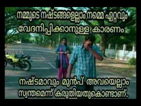 WhatsApp Malayalam Sad Status Video 60Sec YouTube Custom Malayalam Love Status Sad Image