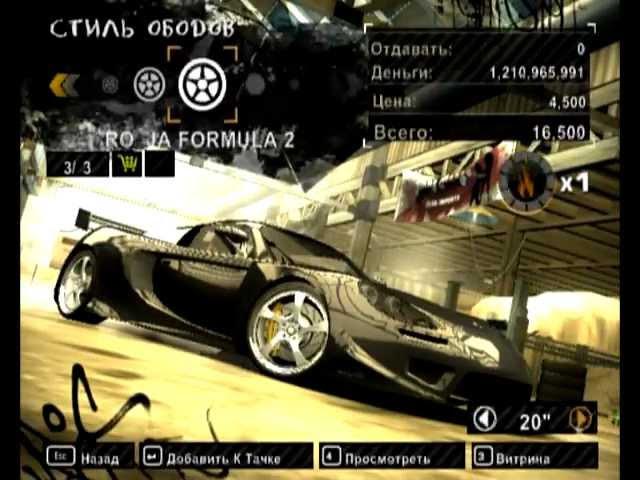 NFS Most Wanted [Max. Sd | Porsche Carrera GT] - clipzui.com