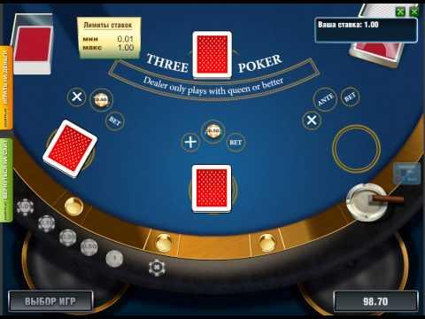 Бесплатный покер играть