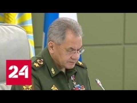 Сергей Шойгу рассказал об ожиданиях от весеннего призыва - Россия 24
