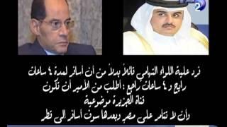 أنفراد    تفاصيل محادثة رئيس المخابرات القطرية مع نظيره المصري