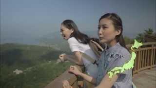 BS12ch TwellV とOZがお届けしている女子旅番組『OZの女子旅~Next Gi...