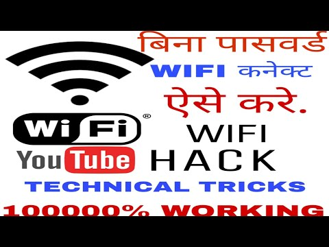 connect wifi without password hack works 1000%
