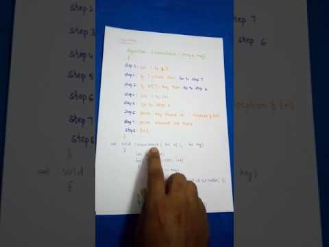 [ తెలుగులో] LINEAR SEARCH CONCEPT ALGORITHM AND PROGRAM IN C by SATHISH KUMAR