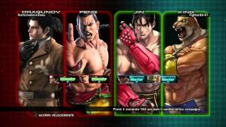 Tekken Tag Tournament 2 | PS3 | Gameplay