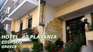 Эдипсос. Термальные воды. Hotel 40 Platania  Edipsos  , часть 2(Гостиница Hotel 40 Platania Edipsos, Greece. Немного моих впечатлений о гостинице