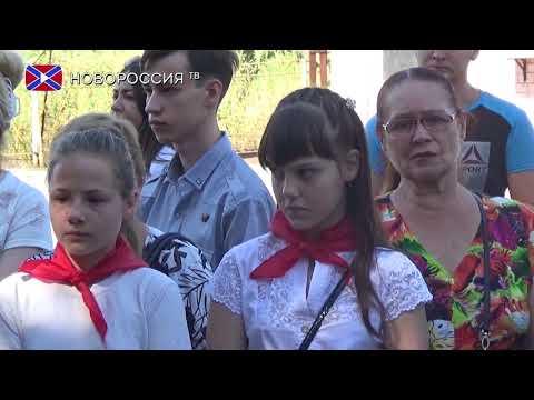 В Макеевке почтили память погибших от рук ВСУ