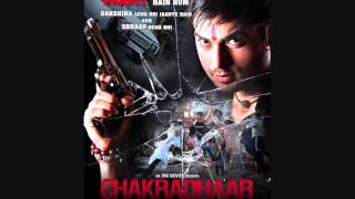 Billori Chakradhaar 2012) Full HD Song