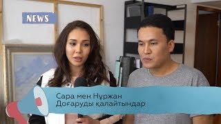 Сара Амангелдиева КешYou-дан не үшін кетті?