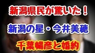 ローカルタレントの今井美穂(26)が1日、 自身のブログを更新。 ラ...