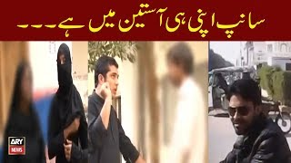 Brother Is Involve In Destroying Sister Life - Sar e Aam