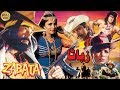 Zabata 1993 Sultan Rahi Babra Sharif Pakistani Movie