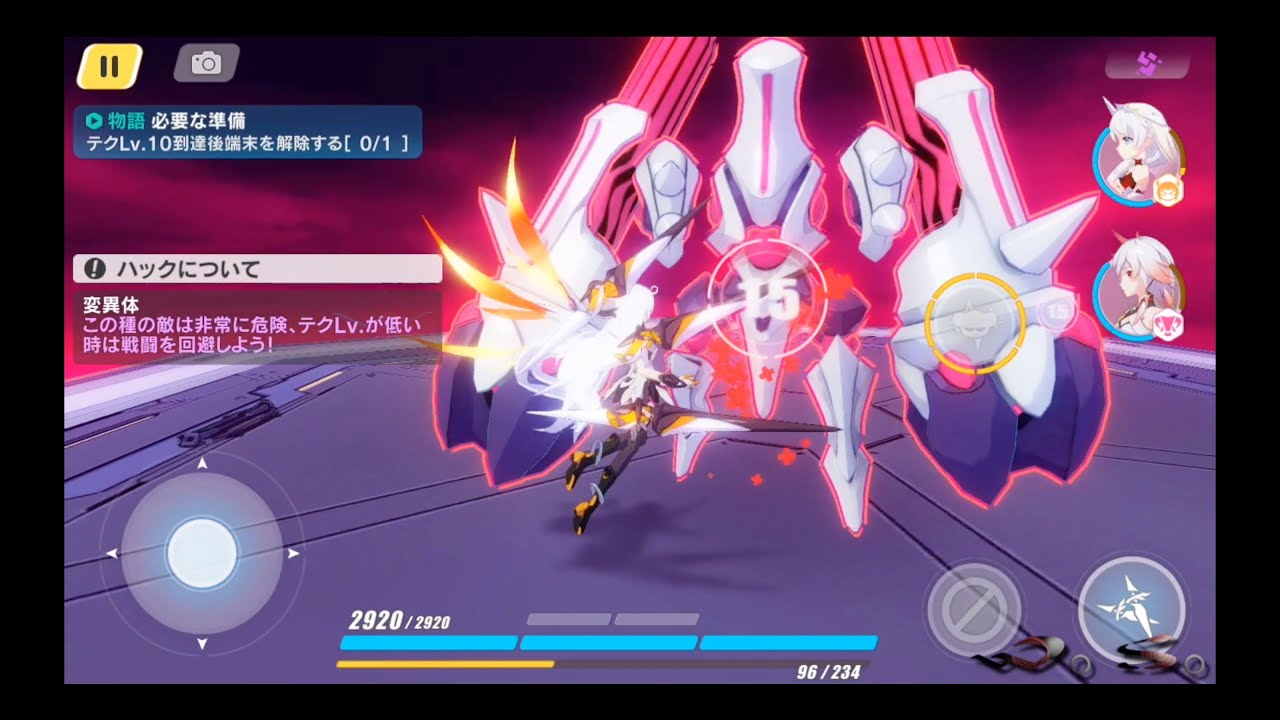 【 Honkai Impact 3】New Enemy ''ZEUS'' Open World and Gameplay With  Anti-Entropy