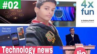 Technology News - Nokia 9,Samsung 4x fun, Nokia 3,Jio by Tech innovative