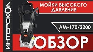 Огляд АМ-170/2200. Збірка, напірний режим, режим самовсмоктування