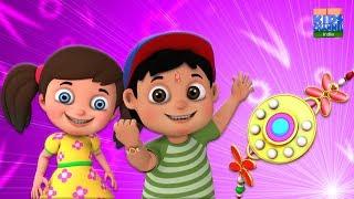 Happy Raksha Bandhan | रक्षा बंधन गीत | Brother Sister Festival | Kids Channel India